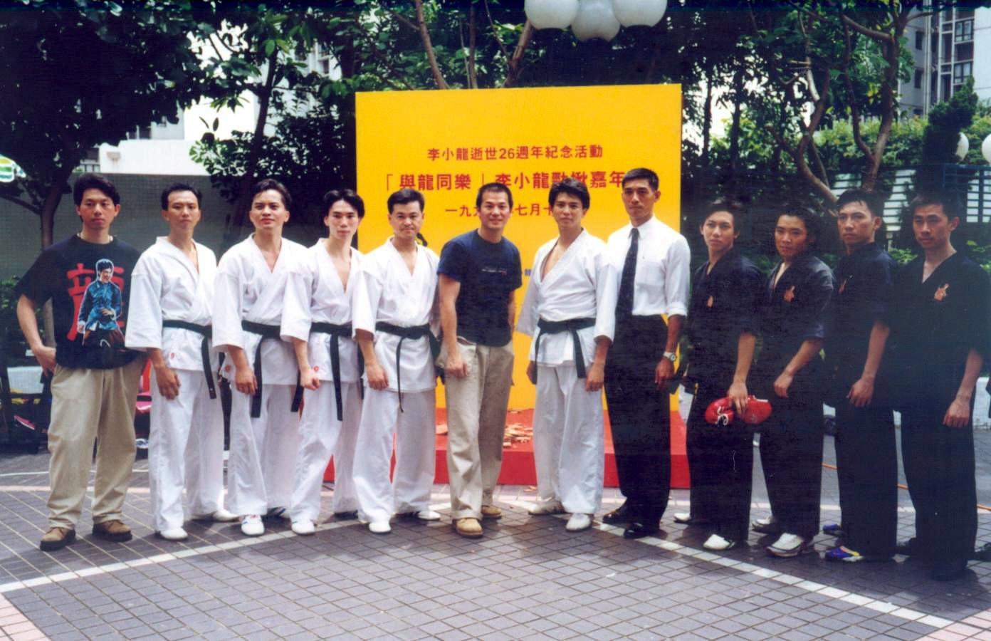 李小龙逝世26周年纪念活动